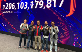 From left to right: Andrew Mawikere, CEO of Bizzy Digital, Willson Cuaca, Co-Founder and Managing Partner of East Ventures, Brian Wong, Former VP of Alibaba Group, Batara Eto, Co-Founder of East Ventures, Agung Bezharie, Founder and CEO of Warung Pintar at 2018.11.11 Gala Night, Alibaba eFounders Program